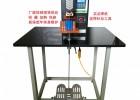HD-2118微电脑高频逆变点焊机储能点焊机电池点焊机碰焊机