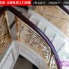 高级现代铝艺装饰楼梯雕刻铝楼梯扶手批发