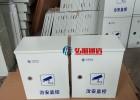 雪亮工程监控设备箱型号齐全供货