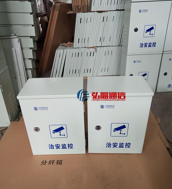 不锈钢治安监控箱、视频监控箱、监控箱