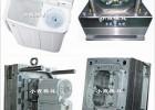 中国塑胶模具生产厂家迷你洗衣机外壳模具