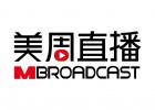 直播加盟,直播dai理,yun营中心就选美周直播