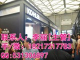 主办2020年上海厨卫展览会 准确时间