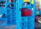 立式中草药打包机生产制造厂
