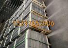 抹灰镀锌模板网 灌浆网模 轻钢别墅筑浆用网