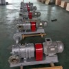 转子泵,活塞转子泵,螺旋转子泵,旋转活塞泵,凸轮转子泵