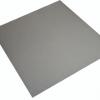 锂电池磁场干扰屏蔽材料电子磁罗盘屏蔽与防护屏蔽材料