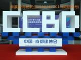 2020成都建材展-中国成都建筑材料展览会