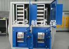 工业废气处理环保设备环保箱净化器等离子一体机活性炭
