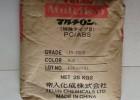 日本帝人PC/ABS(一手貨源)