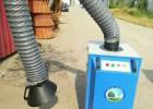 焊烟净化器移动式电焊吸烟机除尘器