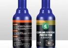 碳王柴油水箱保护剂冷却系统保护剂汽车养护品品牌