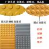 南京盲道砖 众光为客户提供优质的产品与专业的服务