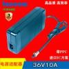 36V10A电源适配器高品质360W大功率LED灯条驱动电源
