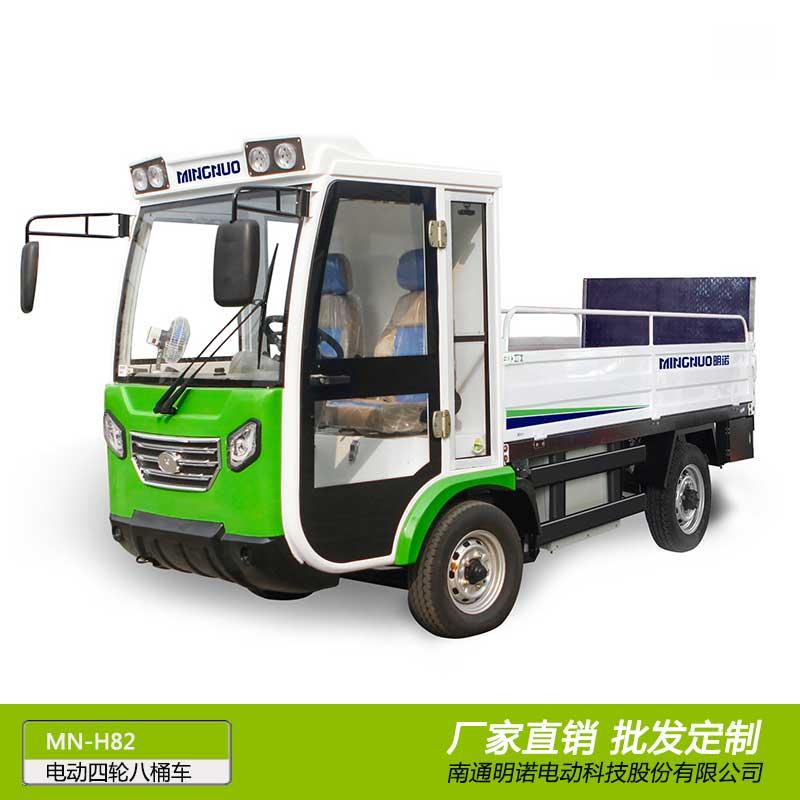 江苏电动运桶车厂家