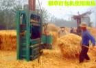 专用稻草牧草打包机生产厂家