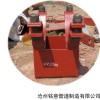 Z2焊接固定支座 Z5焊接滑动支座 Z6焊接导向支座