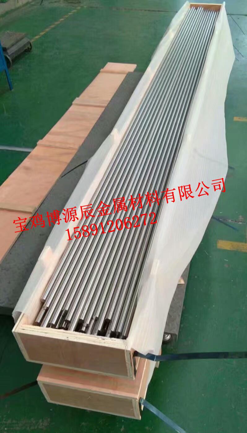 博源辰金属材料-钛棒、钛丝、钛板、钛锻件、异形件、标准件 (37)