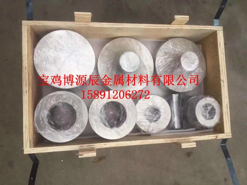 厂家现货供应钛及钛合金金属材料