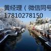 北京拍卖公司怎么注册/拍卖经营许可证办理流程