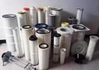 除尘滤筒 高精度高效率低阻力过滤材料 深层过滤易清灰
