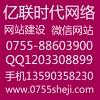 微信餐饮小程序系统开发多少钱,深圳做点餐小程序多少费用