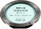 125K低频触发器,125K低频激励器,125K低频定标器,