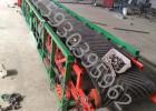 生产伸缩输送机 电动升降伸缩输送机 集装箱装卸车传送机