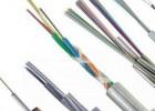 供应opgw光缆,电力光缆,adss光缆