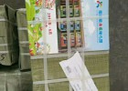 郑州单页名片不干胶条幅喷绘展板展架画册加急印刷