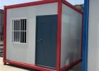供应东乡住人集装箱、南城住人集装箱、黎川住人集装箱