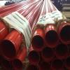 环氧树脂防腐直缝钢管厂家