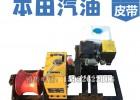 机动绞磨机3吨5吨8T卷扬机汽油柴油雅马哈电缆绞磨变速箱总成
