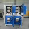 低温等离子废气处理设备除烟净化器工业油烟净化器塑料烟雾处理器