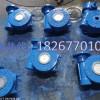 阀门蜗轮箱   QDX3-D系列电动蜗轮箱