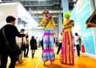 深圳魔术气球表演 深圳小丑表演   深圳高跷小丑