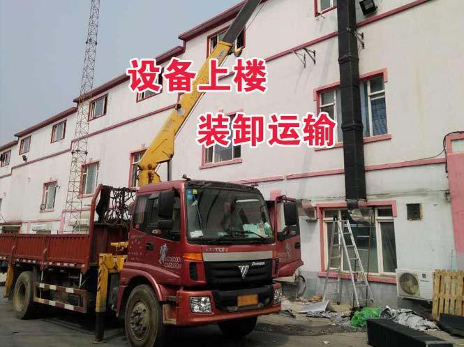 广州高空作业车租赁、随车吊出租、高低空安装、外墙清洁车租赁