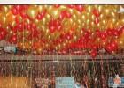 深圳气球飘落公司  深圳放飞氦气球 深圳氢气球