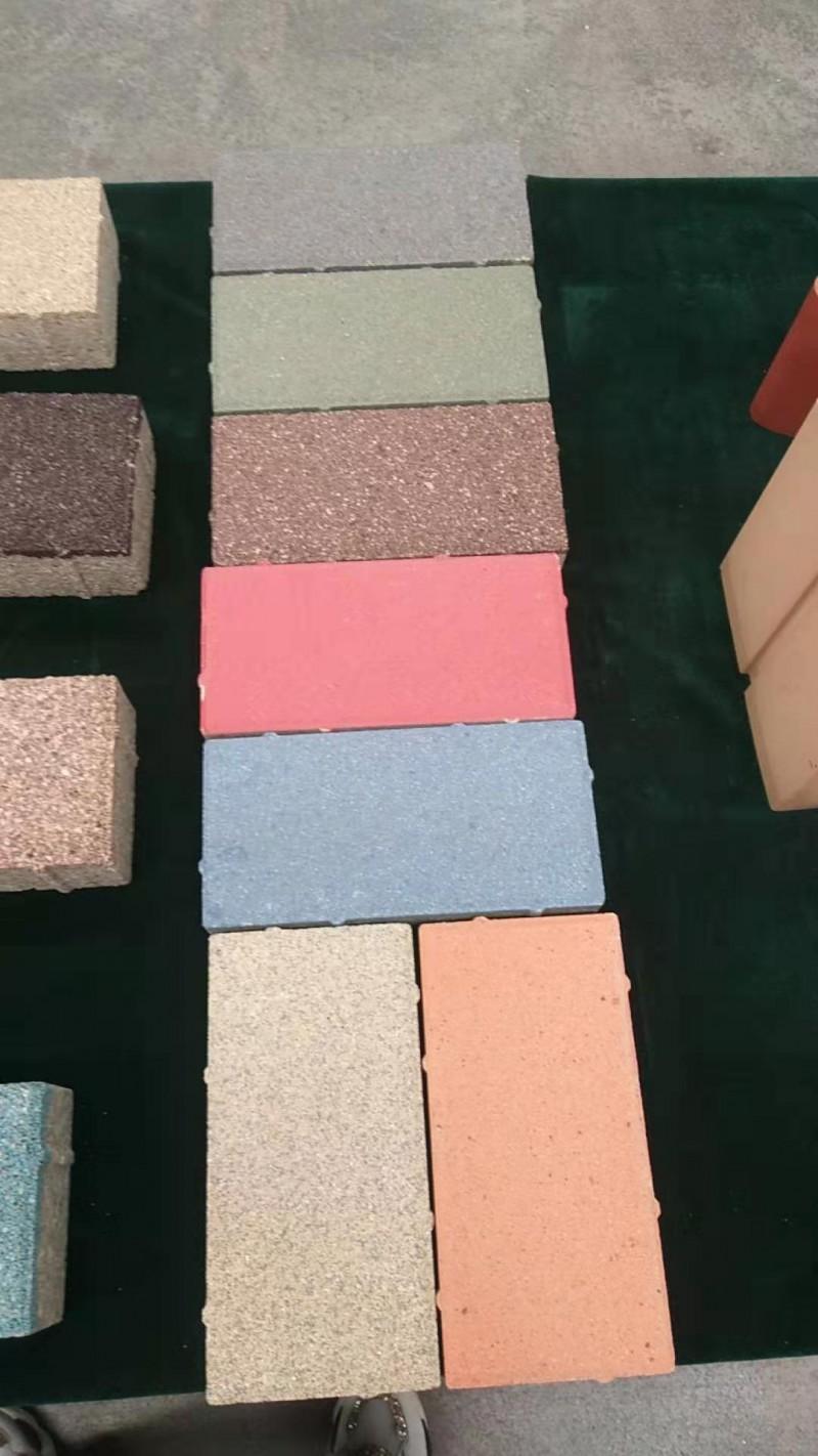 透水砖路面砖安徽透水砖海绵城市用砖12