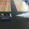 带电池的小烟机江苏白色烟雾发生器浙江仿真发烟机实验室烟雾设备
