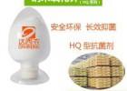 高純度高活性薄膜專用納米氧化鋅