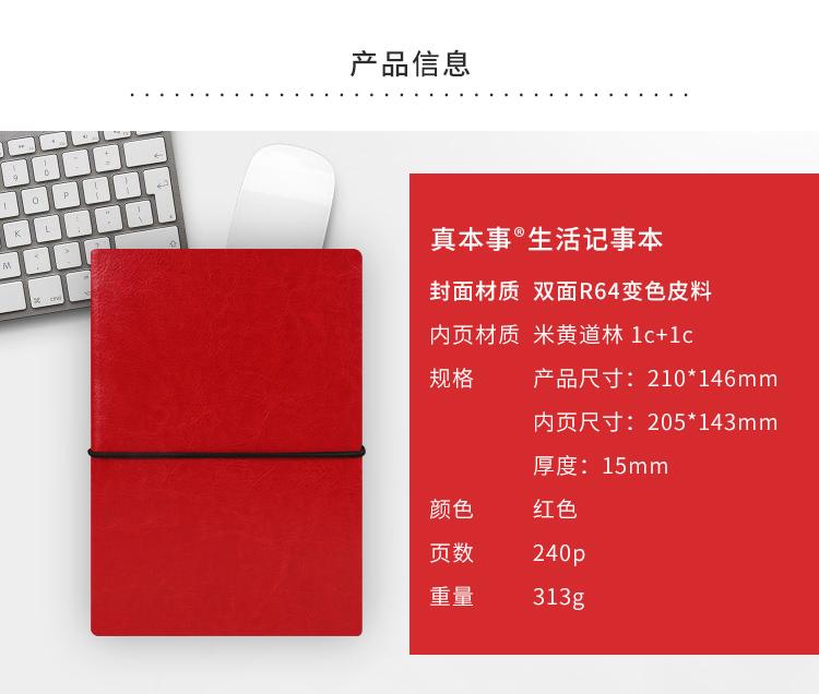 梅州记事本定制印刷 记事本一本定制 梅州挂历台历印刷