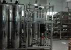 液体净化 不锈钢精密过滤器