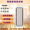 瑜伽房加热设备 高温瑜伽房增温采暖2100W加热器