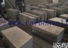 大型碳砖 宁夏精磨自焙炭块用于黄磷炉电石炉 炭砖填缝剂