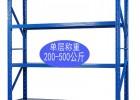 搁板式货架,木层板货架,钢层板货架,深圳松岗厂家
