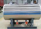水泥管蒸养锅炉 4吨电蒸汽锅炉