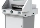 上海香寶新款XB-AT551-08液壓裁紙機