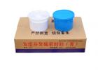 AB组填缝建筑密封胶 聚硫密封膏和聚氨酯密封膏区别