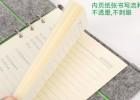 东莞记事本定制 东莞记事本厂家 东莞记事本一本定制 台历印刷